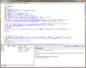 redmine 2.6.9 のHTML | JSやCSSにGETパラメータが入る