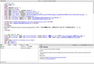 Redmine3.0.0のHTML | JSやCSSにGETパラメータ無し